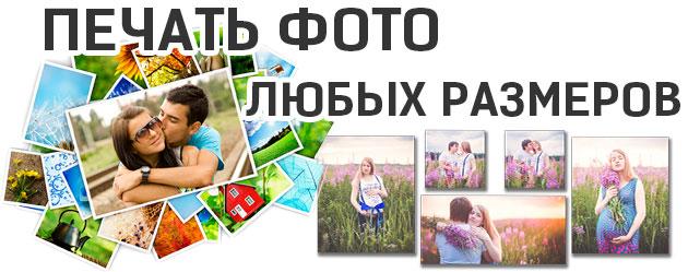 slider_photo