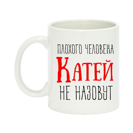 kruzhka s foto Rjazan'