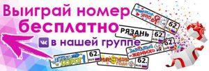 Конкурс в Вконтакте
