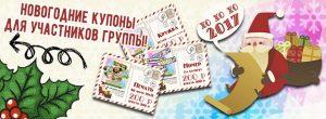 novogodnyaya