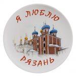 tarelki s foto Ryazan