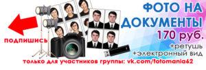 foto_dok1