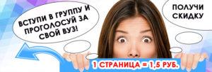 БАННЕР САЙТ