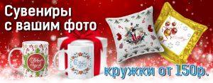 kruzhki_podushki