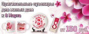 8_marta_banner