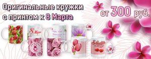 8_marta_banner1