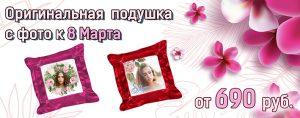 8_marta_banner2