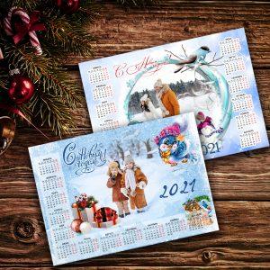 календарь одностраничный2