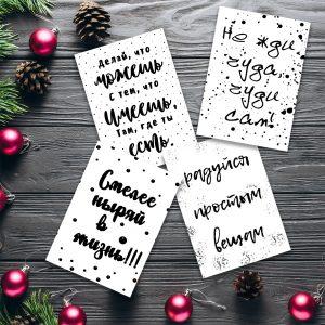открытки2