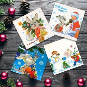 открытки4