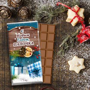шоколад нг5